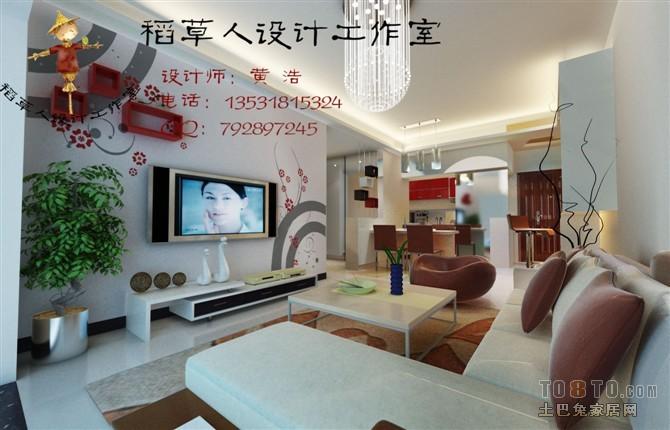 大小83平混搭二居客厅装修效果图片客厅潮流混搭客厅设计图片赏析
