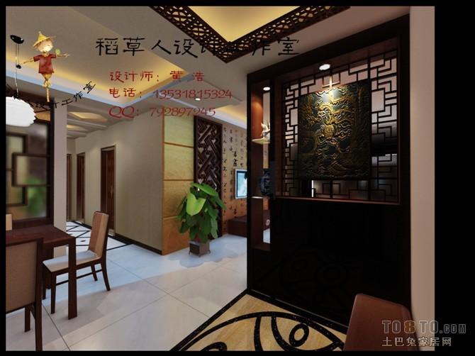 优美111平混搭四居客厅布置图客厅潮流混搭客厅设计图片赏析