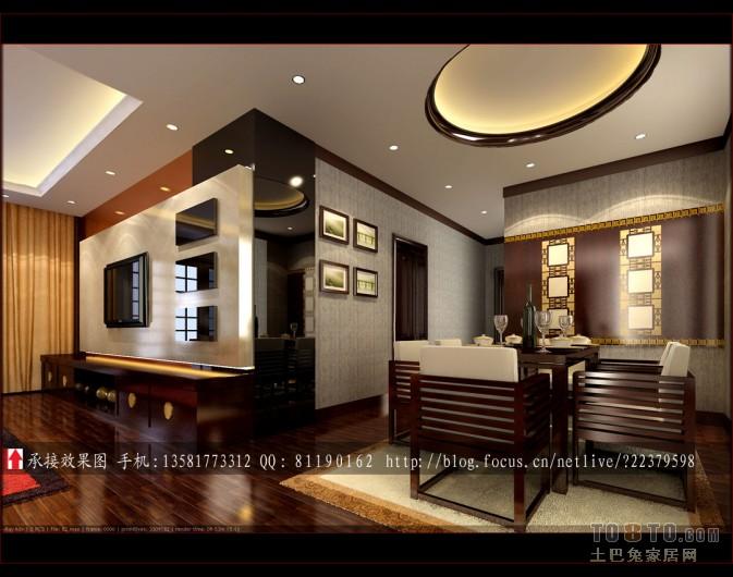 温馨85平混搭三居客厅装修效果图客厅潮流混搭客厅设计图片赏析