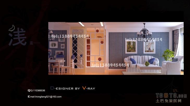 明亮83平混搭二居客厅设计效果图客厅潮流混搭客厅设计图片赏析