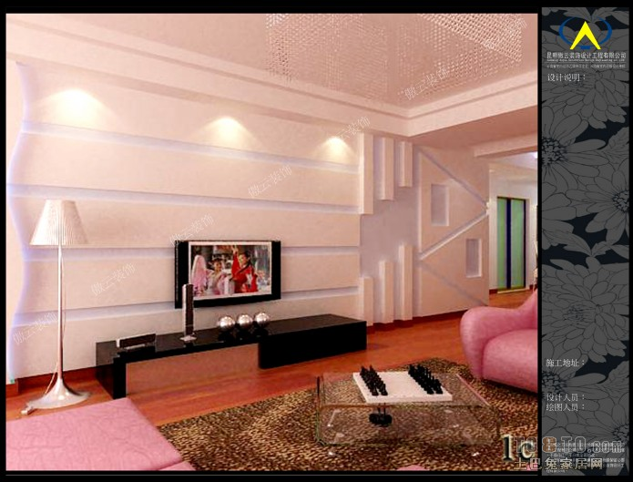 优雅113平混搭三居客厅装修美图客厅潮流混搭客厅设计图片赏析