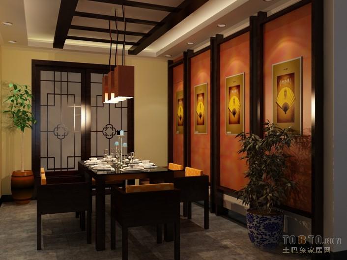 面积103平混搭三居客厅装修效果图片大全客厅潮流混搭客厅设计图片赏析