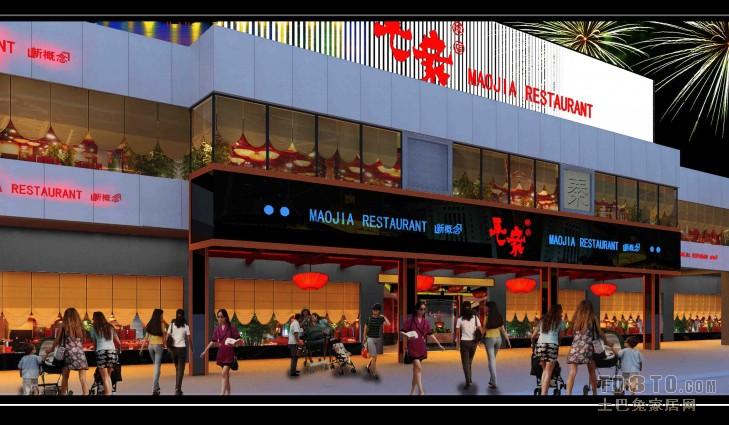 毛利fdfppji1餐饮空间设计图片赏析