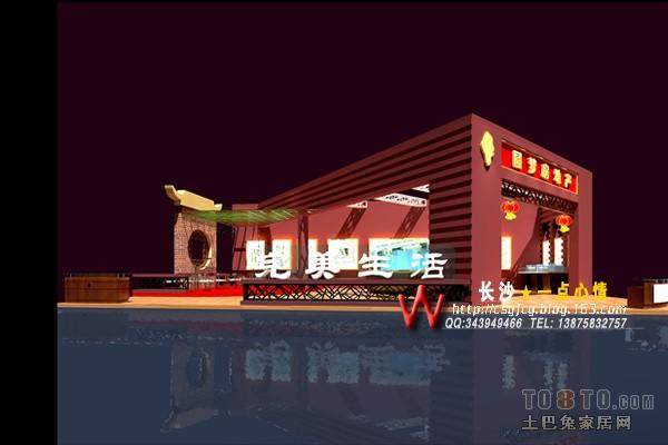 售售楼中心其他设计图片赏析