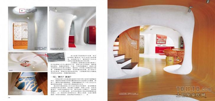 温馨77平混搭复式客厅效果图客厅潮流混搭客厅设计图片赏析