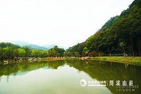 北京音乐厅图片大全