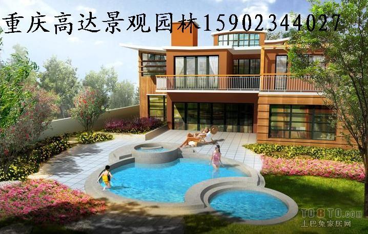 重庆高达景观园林设计工程公司最新作品 园林景观装修设计案例