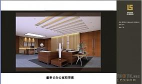典雅70平米2室1厅装修图