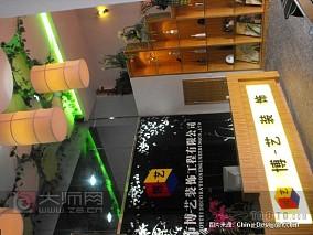 中式房子软装修