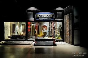 中式公装会所装修效果图 茗古园