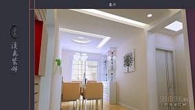 简美170平方复式家居图片
