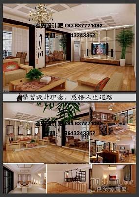 现代跃层装修客厅图片