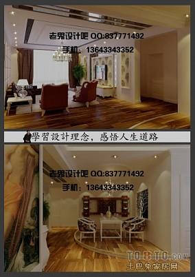 跃层装修室内客厅图片