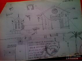 生活阳台设计图