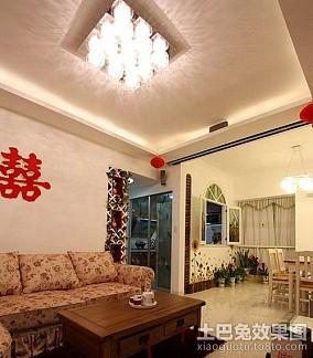 精美87平米二居客厅田园装修效果图片大全