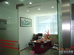 总经理办公空间设计