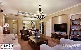 94平米三居客厅美式欣赏图