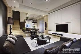 热门面积112平复式客厅现代装修效果图片欣赏