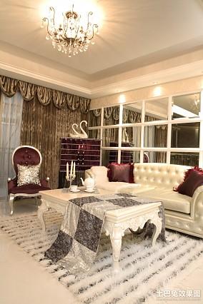 精美103平方三居客厅欧式装修效果图片大全