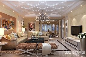 精美欧式小户型客厅装修效果图片