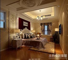 2018128平方四居卧室欧式装饰图片