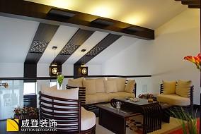 热门142平米中式复式客厅装修欣赏图片