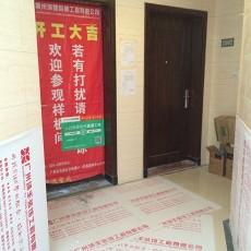 祈福万景峰刘小姐的新家