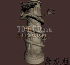 盘龙柱子3dmax模型3d模型图片