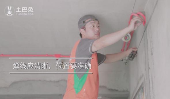 木工吊顶做法演示 三分钟告诉你六大步骤!