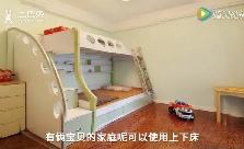 儿童房装修如何做的漂亮又安全? 4招教你搞定