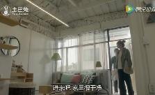 扒一扒《太阳的后裔》中宋慧乔的家居装修!