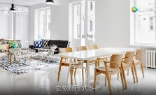 北欧风格是什么? 看到这些美到哭的家具就懂了