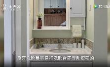 4种卫生间收纳方案 将清爽整洁还给你!
