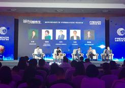 法恩莎《中国智能公共空间》项目助力厕所革命