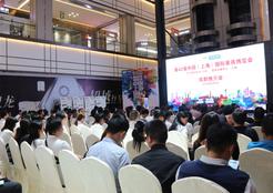 中国家博会路演成都站 品牌企业与经销商齐相聚