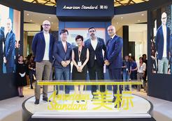 悦目·暖心·安全,美标亮相上海国际厨卫展
