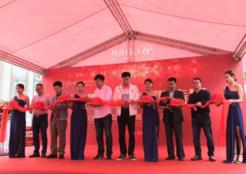 QD瓷砖昆明旗舰店盛大开业