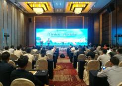 QD瓷砖举行战略峰会暨新品发布会