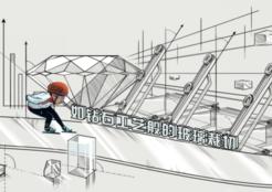 九牧牵手中国短道速滑队,用匠心造顶级玻璃工艺