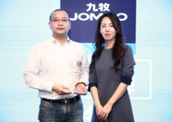 2019中国品牌力指数发布,九牧蝉联行业第一
