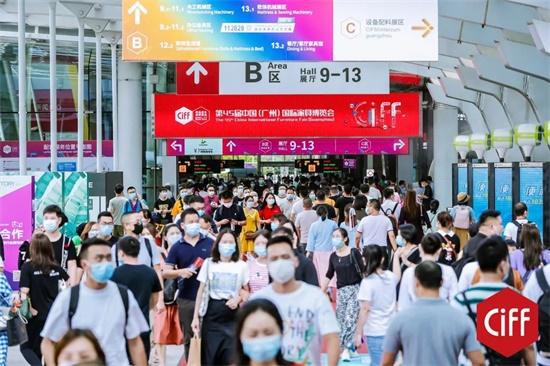 第45届中国家博会(广州)圆满闭幕