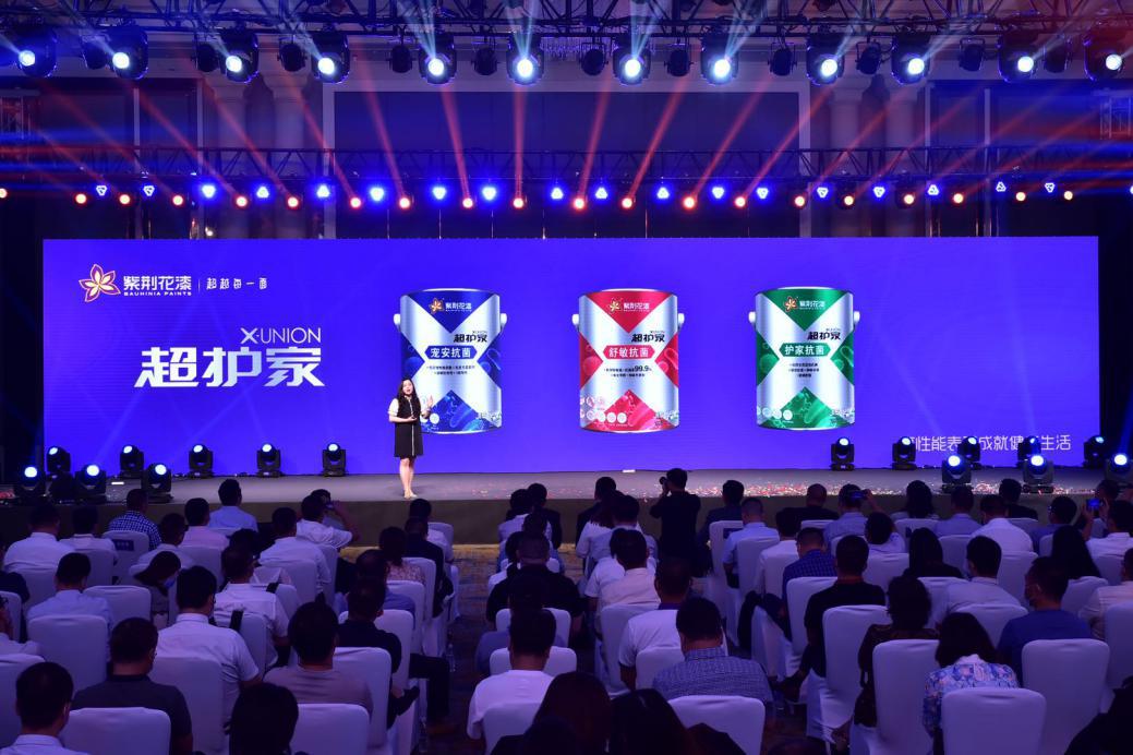 紫荆花业绩公布,高性能表现助力品牌乘风破浪