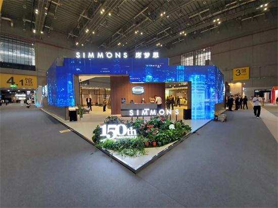 Simmons席梦思亮相上海国际家具博览会