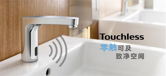 Roca Touchless零触产品新品上市