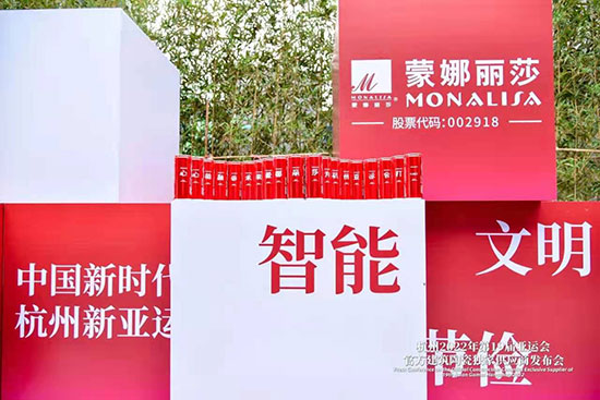 相约2022杭州亚运赛场与蒙娜丽莎一道冲刺