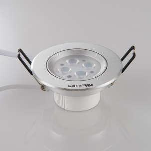 雷士照明LED射灯3W4W猫眼牛眼灯过道灯背景墙客厅吊顶天花孔灯