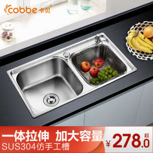 卡贝 水槽 厨房洗菜盆加厚304不锈钢双槽单槽套餐 洗菜池拉丝珍珠面小R角水槽