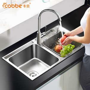 卡贝  水槽双槽厨房洗菜盆 加厚拉丝双槽套餐 304不锈钢水盆