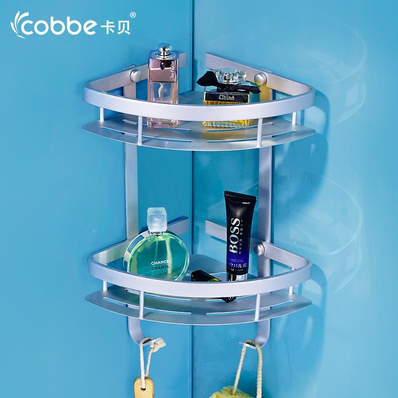 卡贝卫浴  太空铝卫生间置物架壁挂双层三角篮浴室网篮三角架转角架
