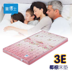 童博士 儿童床垫棕垫1.2米 高低床床垫可拆洗单人床垫棕榈全棕